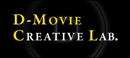 D-MOVIE CREATIVE LAB