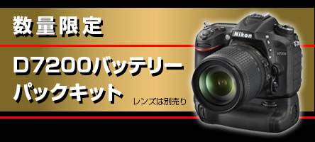 ニコン ファームウェア d7200