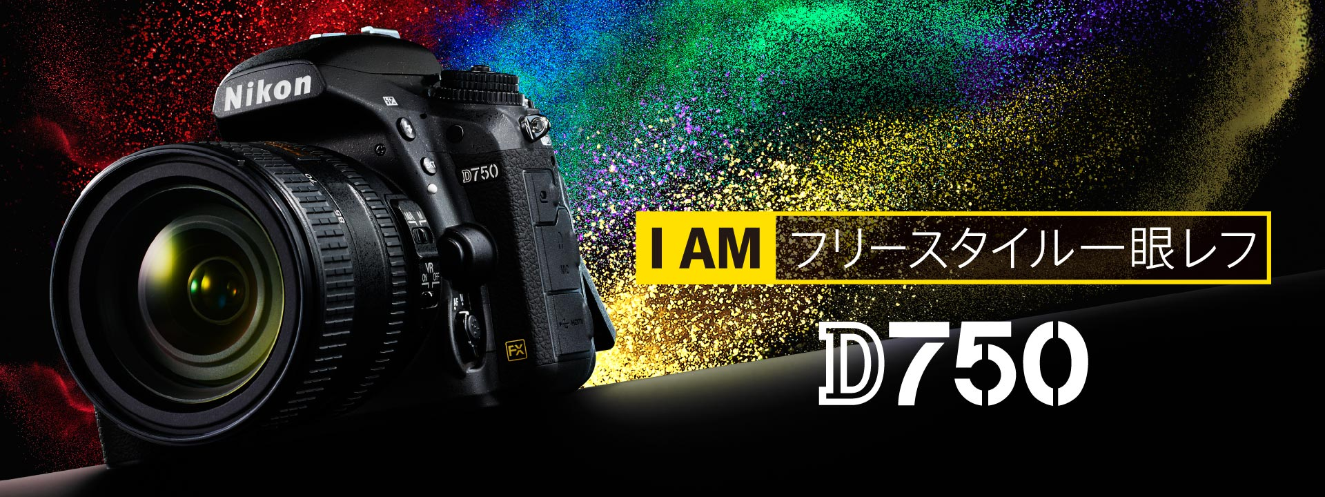 http://www.nikon-image.com/products/slr/lineup/d750/img/index/main_01.jpg