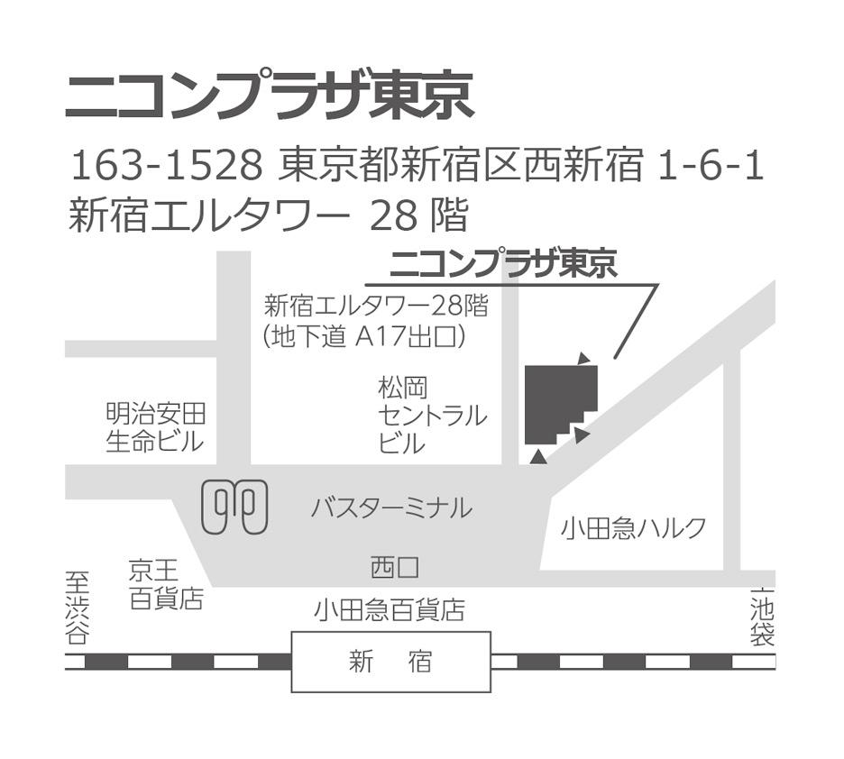 新宿駅近くにあるニコンプラザ東京の地図